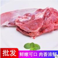 批发冷冻新鲜猪口条 猪舌头 现切现冻肉质鲜美
