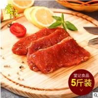 冷鲜肉里脊肉 新鲜冷冻生态猪肉 美味可口黑椒猪扒猪排 厂家直销