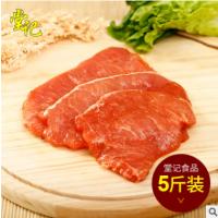 堂记精品推荐 冷鲜肉 腌制肉类产品 猪里脊肉原味猪扒 猪排批发