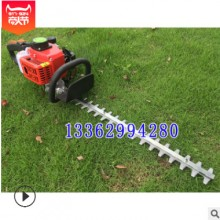 绿篱机汽油二冲篱笆修剪机 手持式修剪园林公司适用物业修剪机