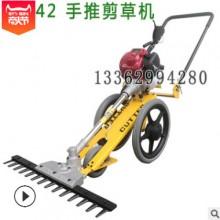 小型剪草机 四冲程汽油割剪机 剪刀式剪草 70公分剪宽微型剪草机