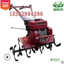 7.5马力汽油微耕机 小型旋耕机 微型松土机除草刀除草机把手可转