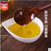 元宝大豆油3级5L三级食用油批发餐厅烧烤炒菜油三级一件代发包邮