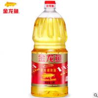 金龙鱼黄金比例调和油1.8L/瓶 炒菜食用油批发
