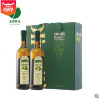 欧丽薇兰 特级初榨橄榄油 750mlX2 简装双支礼盒 欧洲原料橄榄油