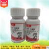 12%甲维盐虫螨腈 抗性吊丝虫青虫水稻果树螟虫钻心虫卷叶虫 厂家