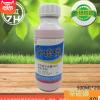 辛硫磷 40%特效灌根果树蔬菜地下害虫杀虫剂农药厂家直销批发