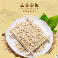 生燕麦片 原味五谷杂粮莜麦养煮粥16.5kg/袋装燕麦片