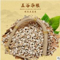 批发大薏米 煲汤煮粥营养薏米苡仁粒大饱满杂粮薏仁米袋装25kg