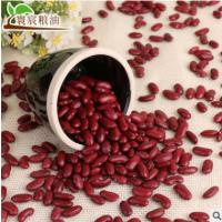 2018新红芸豆批发东北杂粮英国红腰豆 五谷杂粮袋装英国红芸豆