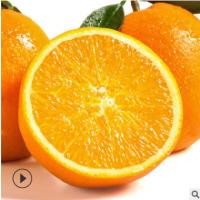 【四川脐橙】四川眉山脐橙当季新鲜水果果园直供非赣南脐橙纽荷儿