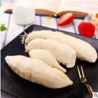 马来西亚 金榜榴莲批发 液氮冷冻榴莲 新鲜果肉400gX2 一件代发