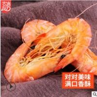 野生对虾干500g 宫前湾海鲜干货对虾 厂家直销海鲜水产批发