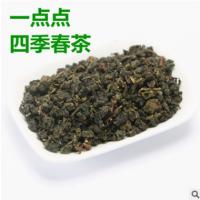 台湾四季春茶一点点同款原料进口四季青乌龙高山四季春浓香醇不涩
