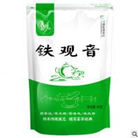 邑境铁观音清香型乌龙茶茶叶80g单袋