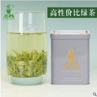 2019兰剑宜兴毛尖 正宗本地雨前春茶 新绿茶叶125g