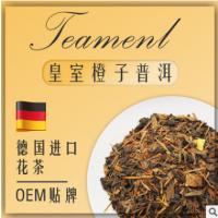 费舍尔皇室橙子普洱茶 20g体验 水果茶德国花果茶进口