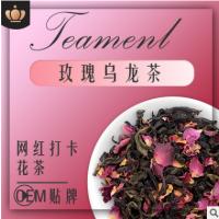帝美尼冷泡 玫瑰乌龙茶 日本人气乌龙茶 散装三角包批发