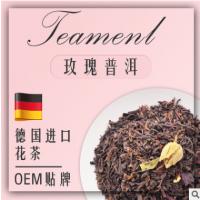 德国进口 玫瑰普洱 花茶 2019新款花茶 花草茶 玫瑰花茶