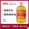 昌盛隆5L食用油大豆调和油花生芝麻调和油植物油餐饮批发厂家直销
