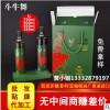 750ml斗牛舞西班牙原装原瓶进口食用特级初榨橄榄油厂家直销