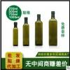 希腊橄榄油供应商ev散装进口食用原料化妆品文玩橄榄油oem厂家