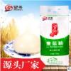 山东望乡面粉多用途麦心粉2.5kg优质小包装小麦面粉粮油批发礼品