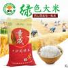 25kg装农家生态红色大颗粒糯米家庭超市批发椭圆糯米