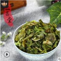 农家脱水蔬菜土特产莴笋干500g 莴苣干 莴苣片厨房餐厅煲汤炒肉
