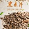 厂家黑麦片 五谷杂粮原味黑麦片煮粥材料 自产黑麦片散装