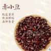 谷谷乐厂家供应精选低温烘焙熟五谷杂粮 现磨坊原料长粒 熟赤小豆