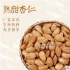 厂家直销低温烘焙甜杏仁巴坦木五谷杂粮豆浆包现磨粉原料熟大杏仁
