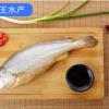 现货供应批发大黄鱼冷冻海鲜包邮可来电详询订购量大价优支持加工