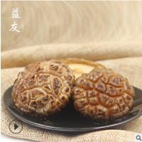 特级花菇 剪脚大花菇农家自产椴木菇土特产肉厚冬菇厂家批发分销