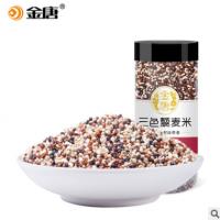 金唐(JinTang)丨青海高山三色藜麦月子米代餐杂粮粥 代餐米350g