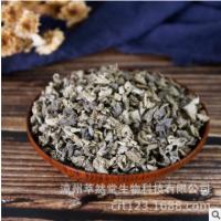 藤茶 莓茶 厂地直销 年产百吨 梗少无碎 珠形藤茶 霉茶批发