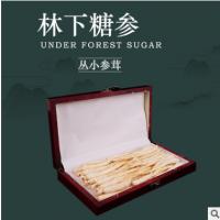 厂家批发东北吉林长白山特产礼盒糖参 干货特产 200g/盒装糖参