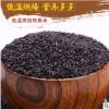 现货供应低温烘焙熟五谷杂粮 烘培熟黑米米类 五谷磨粉豆浆原料