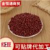 红小豆自产红小豆非赤小豆小红豆 农家自产