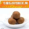 QS正规厂家贴牌代加工 代餐粉红豆薏米养生丸黑芝麻丸 丸子代餐粉