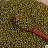 农家土特产五谷杂粮粗粮绿豆400g真空袋装农产品 食用