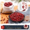 散装农家红小豆 批发多种五谷杂粮散装 当年新产新鲜红小豆