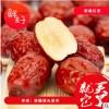 鲜夫子新疆特级灰枣5斤1斤半斤源头直采优质新疆若羌红枣散装批发