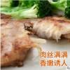 水煎鸡排1kg鲜冻干冷冻轻食减脂餐低脂健身代餐速食减脂鸡胸肉