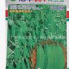 荷兰豆种子 港丰604荷兰豆 红花中荚品种 原装454克