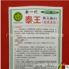 包邮 泰王朝天椒种子(5克)泰国进口超大果型朝天椒新品种