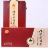 【儒兰】有机福建金线莲干品FG3 双层礼盒装 30克/盒
