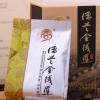 【儒兰】金线莲有机 福建清香泡品 金线莲干品FG2 3g/包