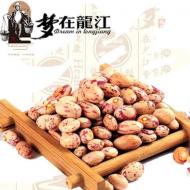 梦在龙江龙小芸豆 饭豆 奶花芸豆 400g 4块包邮 黑土 养生 绿色