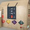 黑龙江鸿基生态农业呼伦河稻花香大米盒装4kg 温馨提示 因物流问题15号后下单年后发货